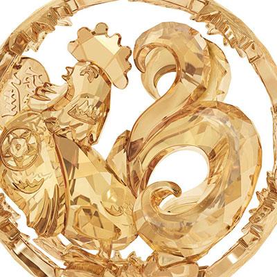 Swarovski Chinese Zodiac Gold Tone Rooster