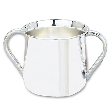 Reed & Barton Sterling Double Handle Cup
