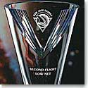 Crystal Blanc, Personalize! Victory Cup, Large