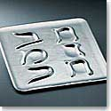 Nambe Metal Seder Plate